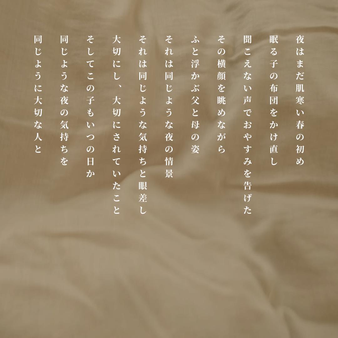 写真詩「同じような夜の情景」