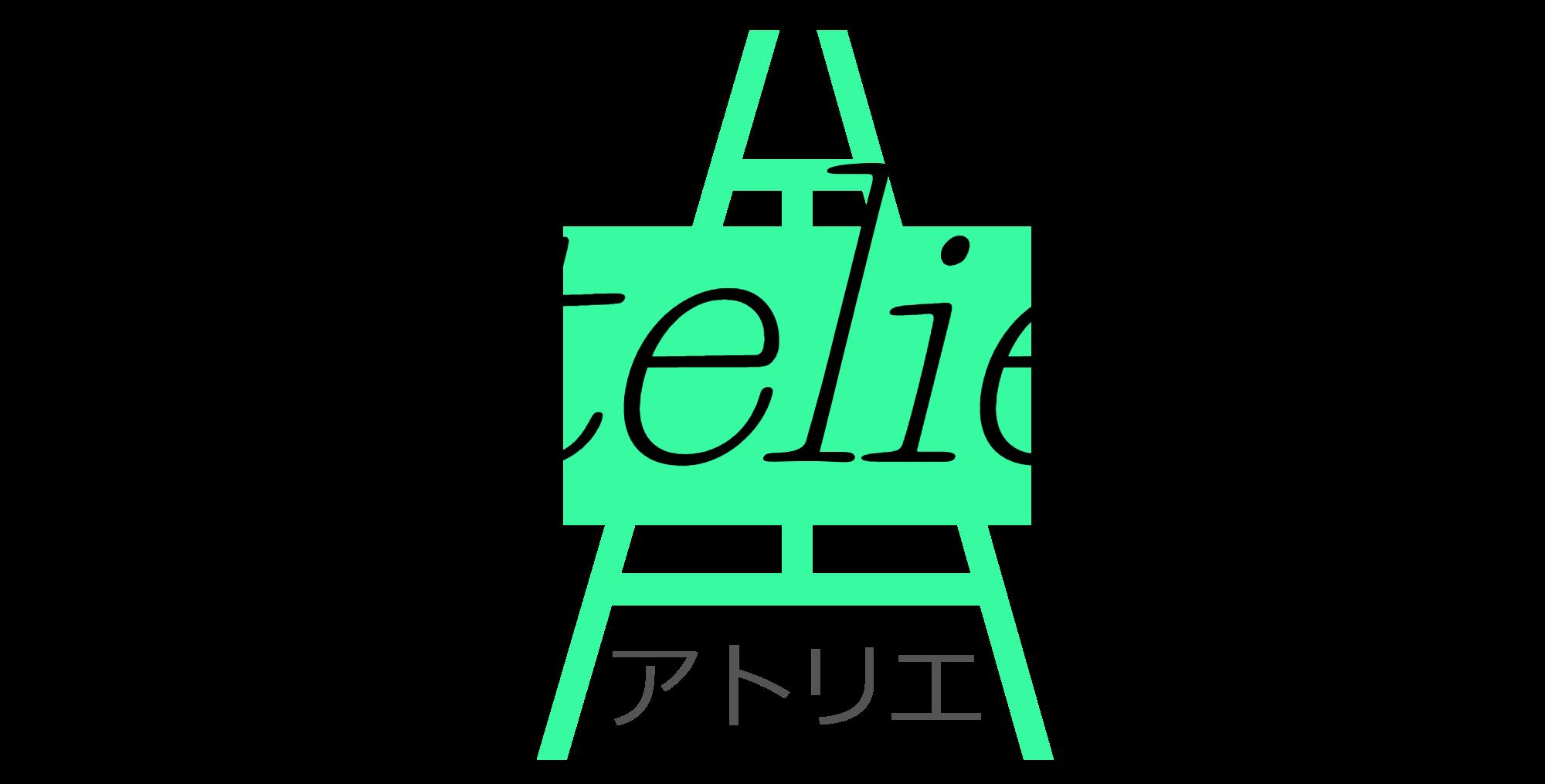 Atelier【アトリエ】